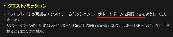 3.4--9.JPG