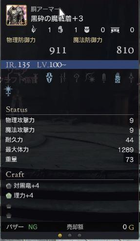 4-4-2.JPG