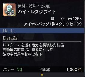 5万.JPG