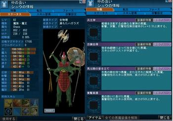 シュウ-2.jpg