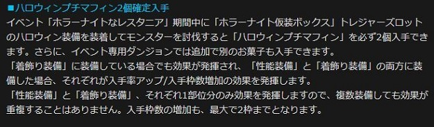 ハロウィン仮装販1.JPG