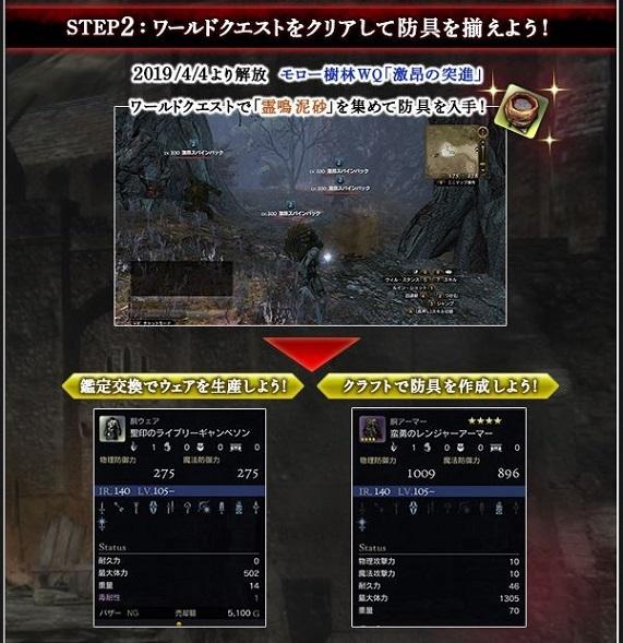 新EM105-1.jpg