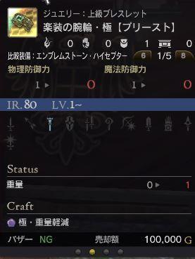 楽1.JPG