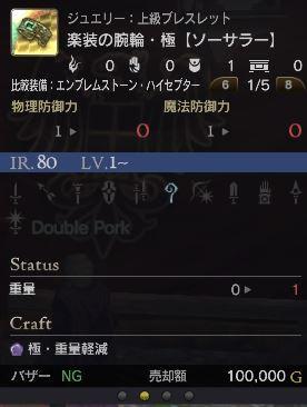 楽2.JPG