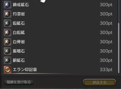 白竜祭-444.JPG