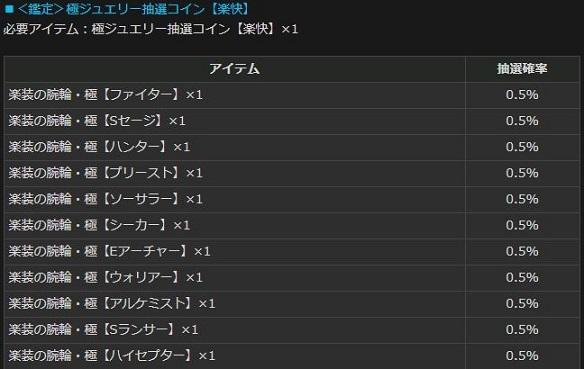 白竜祭~奉納~3-1.JPG