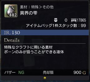 雫.JPG