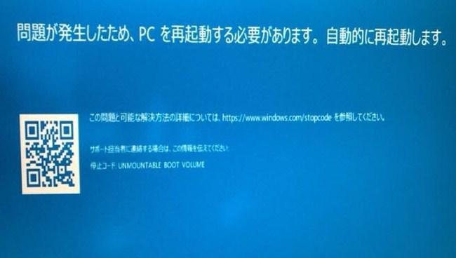 PC終了のお知らせ.jpg