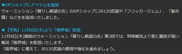 WM2-1.JPG